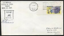 USA 1975 Ship Mail Cover S/S Mobiloil