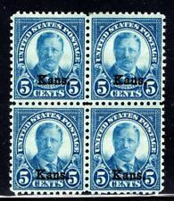 1¢ WONDER'S ~ US #663 BLK4 F-VF MNH/MH 5¢ KANSAS OVPT 3 MNH/TOP 1 MH ~ O848
