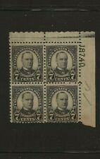 US Scotts #639 Plate Block Fine  MNG Cat. Value $15.00                   #457x
