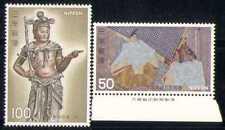 GIAPPONE 1977 Tesori/STATUA/PITTURA/ARTE 2v Set n28360