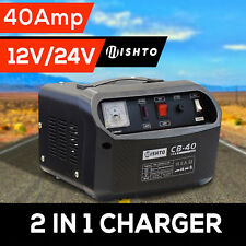2 in 1 Battery Charger 12V 24V  -40 Amp 240V Car ATV Boat 4WD Caravan Motorcycle