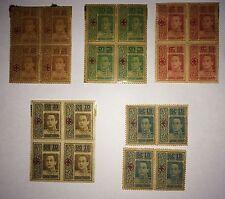 SIAM (THAILAND) 1918 SCOTT B1 - B5 BLOCKS OF FOUR UNUSED RAMA V1