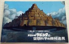Ghibli Museum Laputa Castle in the Sky and Imaginary Flying Machines Book Art
