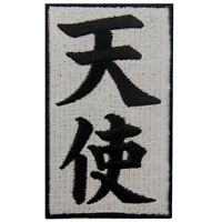 Embroidered patches Iron Sew On Patch transfers Appliques Kanji Angel Tenshi