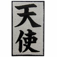 Embroidered Appliques Iron Sew On Patch Japanese Kanji Angel Tenshi Biker Badge