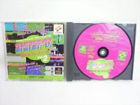 KONAMI ANTIQUES MSX COLLECTION Vol.2 PS1 Playstation PS JAPAN Game p1