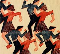 Cyril Power : Folk Dance : 1932 : Archival Quality Art Print