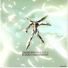 ICHIKO HASHIMOTO Rahxephon O.S.T. 3 CD Anime Soundtrack