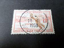 FRANCE 1958, timbre 1161, JEUX, BOULES, SPORTS, oblitéré, VF used STAMP