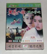 "Brigitte Lin ""The Dragon Chronicles - The Maidens"" Gong Li 1994 Martial Arts DVD"
