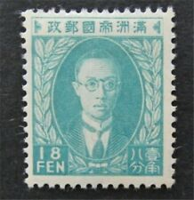 nystamps China Manchukuo Stamp # 51 Mint OG H $33 满洲国   L30y3140