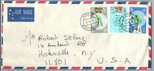 GP GOLDPATH: NEW HEBRIDES COVER 1978 AIR MAIL _CV674_P14