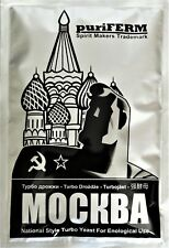 2 X Turbo Hefe Puriferm Mockba Moskva UK