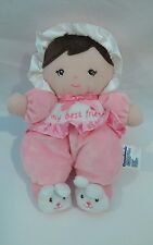 Garanimals My Best Friend Doll Brown Hair Bonnet Plush Rattle Baby Toy 8""