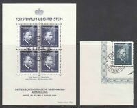 LIECHTENSTEIN 151 SOUVENIR SHEET + 153 PART SHEET CDS VF SOUND $$$$$$$