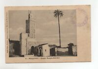 Marokko - MEQUINEZ - große Moscheen Sidi Shid (J889)