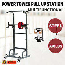 Pull Up Dip Station Tower Power Bar Squat Rack Stand Workout Exercise Fitness EK