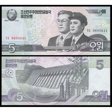 KOREA 5  Won 2002 ( 2009 )  UNC P 58