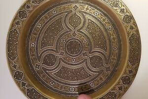 Incredibly Fine Damascene Plate/Charger--Persian/Islamic/Syrian/Mamluk/Turkish