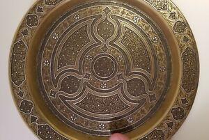 Incredibly Fine Damascene Plate/Charger--Persian/Islamic/Syrian/Mamluk/Turkish
