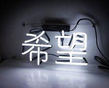 """13"""" """"希望"""" Chinese Hope Room Wall Window Neon Sign Light Beer Bar Decor Poster"""