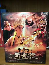 Original DVD Chinese Drama - Journey to the West Episodes 1-52 (Complete Set)