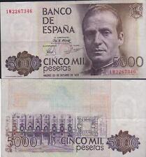 ERROR. Billete 5000 Pesetas 23 de Octubre 1979. Juan Carlos I. Serie 1W.