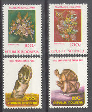 INDONESIA 1980 ZBL SERIE 999  MNH