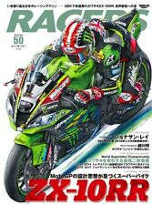 RACERS Vol.50 / KAWASAKI / ZX-10RR / Japanese Bike Magazine