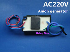 AC 220V Air Ionizer Ioniser Airborne Negative ion Anion generator High Output