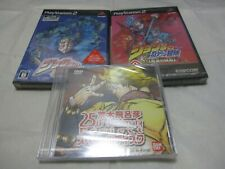 New PS2 Jojo 2 Set + 25th Anniversary Project Special DVD Disc Japanese Version