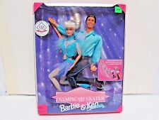 1997 Olympic Skater Barbie and Ken Gift Set NRFB