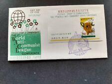 KOREA - FDC Cover Souvenir Sheet Issues (1967)