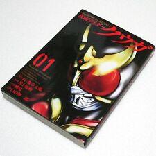 KAMEN RIDER KUUGA Manga Book 01 SF TV Tokusatsu Henshin Masked Hero Comic Used