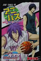 "JAPAN Kuroko no Basuke: TV Animation Characters Book ""Ani Basu"" vol.4"