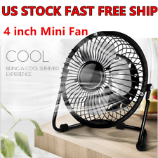 4 Inch Desk Table Fan Mini Fan USB Laptop Notebook Portable Silent USA FAST SHIP