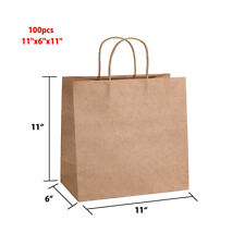 """100pcs 11"""" x 6"""" x 11"""" Paper Bag Shopping Gift Bags with Rope Handles Brown"""