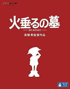 GRAVE OF THE FIREFLIES / HOTARU NO HAKA-JAPAN Blu-ray Q85