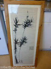 Framed Vintage Chinese Ink Wash Painting  Bamboo  (Signed )