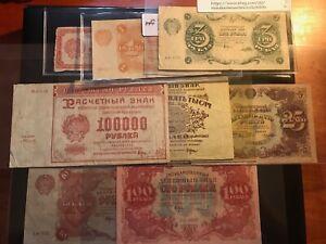 (8) Russia 100000, 25000, 1000, 100, 25, 10, 3, 1  Ruble 1921 1922