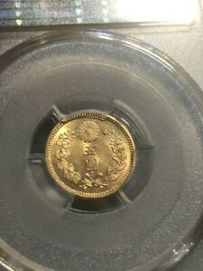 Meiji 5 Yen Gold Coin 1897 4.17g PCGS MS 63, Fast Free Shipping From Japan