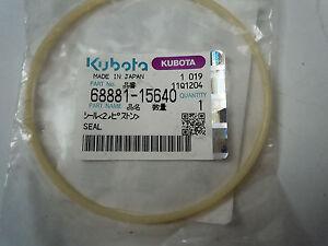 New Kubota Seal Ring - Brake Piston Tractor Part 68881-15640