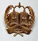 Vintage Iraqi / Iraq Army Pin  From 1960's - 1970's - OIF Bringback