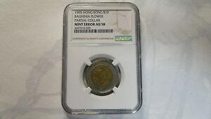 Hong Kong $10 Bimetal Partial Collar Error, 1995, NGC Mint Error AU 58