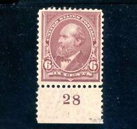 USAstamps Unused VF US 1894 Bureau Issue Plate Single Scott 256 OG MLH
