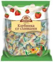Bonbons Klubnika so sliwkami 250g KO Клубника со сливками карамель Russische