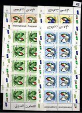 / 10X PALESTINE - MNH - FLAGS - 2001 - WHOLESALE
