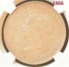 1866 China Hong Kong Dollar Victoria Silver Coin NGC XF Details
