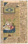Mughal Love Scene Painting Real Gold & Natural Color On Islamic Manuscript Paper
