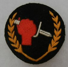 ORIGINAL OLDER Vintage MIDDLE EASTERN MILITARY DAGGER PATCH INSIGNIA